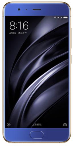 Xiaomi Mi 6 - Mejor movil chino gama alta